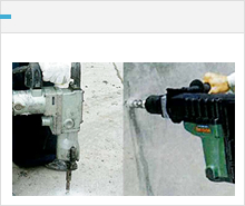 各種アンカー工事 強固な固着力が安全を生み出す。