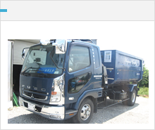 産業廃棄物収集運搬 分別・リサイクルで再資源化!